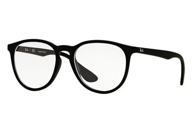 Dioptrické brýle Ray Ban RB 7046 5364