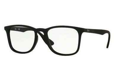 Dioptrické brýle Ray Ban RX 7074 5364