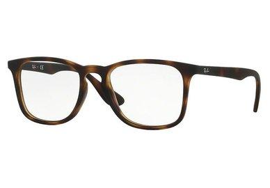 Dioptrické brýle Ray Ban RX 7074 5365